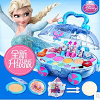 【全场2.9折起】迪士尼儿童化妆品公主化妆盒套装3-6-9岁女孩彩妆玩具 女童化妆品表演专用彩妆盒玩具礼物 六一生日礼