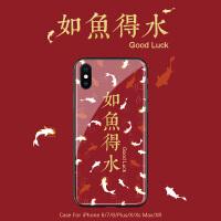 红底如鱼得水苹果7plus手机壳8猪年xs max中国风文字6s新款iphone6plus玻璃8p全包硬壳xr情侣7个
