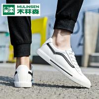 木林森男鞋秋季2020新款潮鞋韩版潮流休闲白鞋子百搭学生板鞋男潮