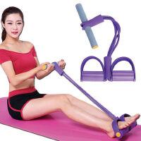 4股升级家用仰卧起坐拉力器 减肥美体塑形运动健身器材 100斤以上
