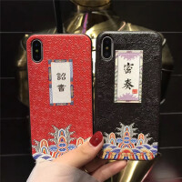 【支持礼品卡】中国宫廷风苹果8手机壳iphone7plus浮雕防摔10代iphoneX保护套iphone6s手机壳软苹