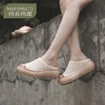 玛菲玛图2020新款头层牛皮凉拖鞋女松糕厚底坡跟拖鞋女夏时尚外穿8117-1