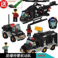 小鲁班积木 益智城市军事系列拼装插6--10-12岁男孩玩具
