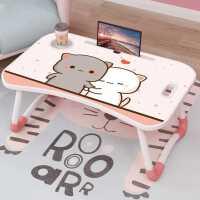 床上小桌子折叠笔记本电脑桌卧室餐桌学生宿舍学习桌懒人简易书桌