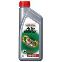 嘉实多(Castrol) 摩托车 机车 踏板摩托车 润滑油 机油 超劲活能20W-50 4T