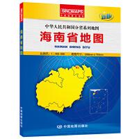 中华人民共和国分省系列地图:海南省地图(加盒)新版