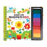 英国幼儿经典创意指印游戏书・花园
