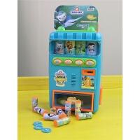 小纵队自动售货机玩具儿童过家家饮料机玩具小孩