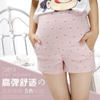2016时尚孕妇装孕妇裤 孕妇热裤子 孕妇五分裤打底裤