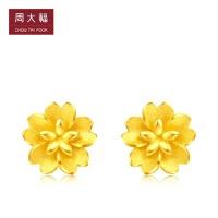 周大福珠宝首饰花形足金黄金耳钉计价F216860