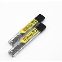 德国思笔乐stabilo 3207自动铅笔芯 不易断 0.7mm HB/2B铅芯
