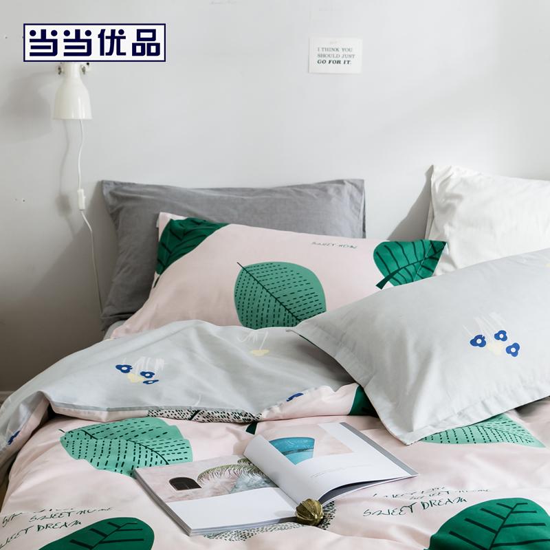 当当优品四件套 纯棉床单款双人床品件套 西域暮色(粉) 纯棉床单款双人 四件套