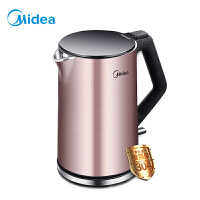 美的(Midea)电热水壶 HJ1510a家用1.5L烧水壶双钢防烫防干烧热水壶304不锈钢开水壶