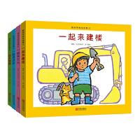 铃木守的车世界 (全4册)