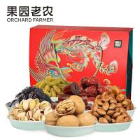 【预售7天内发货】果园老农祥瑞礼盒1.82kg
