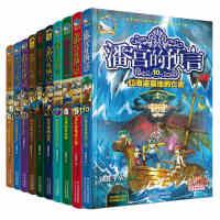 潘宫的预言全套全集1-10全10册 潘宫的秘密系列 儿童冒险小说 8-9-10-11-12-13-14-15岁 儿童文