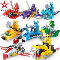 星钻积木 猪猪侠赛尔号拼装积木积变战士男孩拼插儿童玩具 猪猪侠新飞船(8件套)