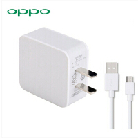 OPPO原装充电器 Find5 U705T R815 R8207 R6007 R819 R1C N1W R1c R3