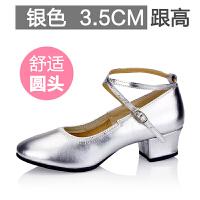 广场舞女鞋跳舞鞋广场舞鞋女士四季舞蹈鞋软底皮鞋子