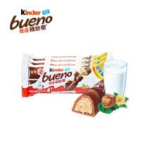 [当当自营] 费列罗 健达缤纷乐牛奶榛果威化巧克力129g