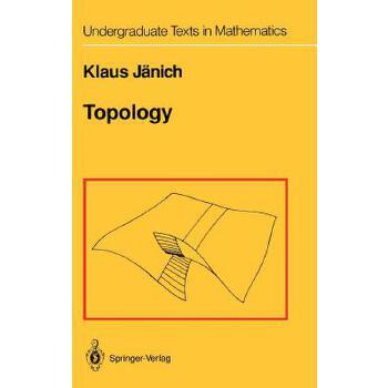 【预订】Topology 预订商品,需要1-3个月发货,非质量问题不接受退换货。