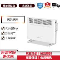 格力(GREE)取暖器NBDF-S6022家用快��t浴室暖�L�C防水�暖器速�犭�暖��C居浴�捎� 可折�B收�{三�n�{�干衣取暖