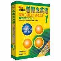 新概念英语1 英语初阶(学习套装,学生用书+CD光盘)