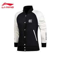 李宁卫衣女士2017新款篮球系列开衫长袖外套保暖女装冬季运动服AWDM606