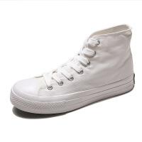 高帮紫外线会变色帆布鞋女2019秋季学生韩版百搭时尚休闲鞋女 白色