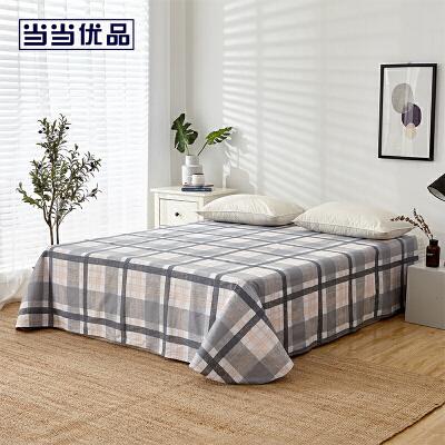当当优品床单 纯棉斜纹双人加大床单240*250cm 巴塞罗那(桔)