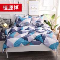 恒源祥四件套全棉纯棉单1.8m双人简约床单被套被子三件套床上用品