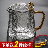 玻璃茶壶过滤泡茶壶家用耐高温加厚锤纹花茶电陶炉煮茶器茶具套装