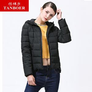 坦博尔冬装新款韩版羽绒服女短款潮加厚休闲连帽羽绒服外套TB8368