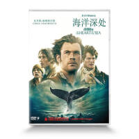 海洋深处 正版高清影片DVD光盘光碟片 英文 欧美科幻/魔幻电影