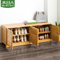 木马人换鞋凳子实木可坐式床尾长条鞋柜北欧进门口穿鞋架家用收纳