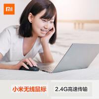(MIJIA)小米无线鼠标男女生办公家用笔记本电脑游戏便携迷你鼠标