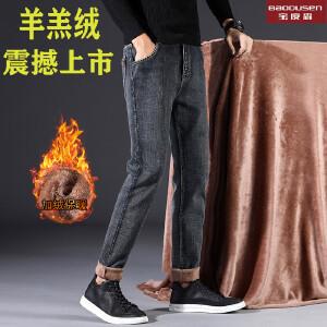 【买了都说好】 【厂价直销】男韩版时尚弹力修身小脚长裤子潮冬季新款男士加绒加厚黑色牛仔裤