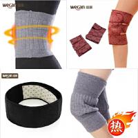维康 竹炭护腰带 羊绒自发热护腰 磁疗腰肌劳损 羊绒自发热保暖护膝加厚保暖托玛琳自发热护膝