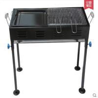 户外 便携烧烤炉 烧烤架 家用木炭 烧烤炉 大号 炸烤同时可用二用