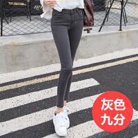 韩国烟灰色高腰牛仔裤女九分裤黑色显瘦小脚裤弹力学生铅笔裤长裤 灰色 九分