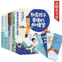 5册 培育男孩书籍 养育男孩 妈妈的情绪觉得孩子的未来 教育孩子要懂的心理学 爸爸的高度决定孩子的起点 妈妈送给青春期儿子的书