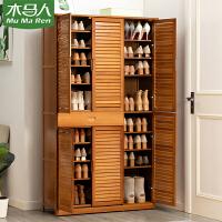 木马人鞋架子门口家用鞋柜简易多层经济型实木宿舍防尘收纳置物架