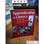 【二手9成新】Apprenticeship in Literacy