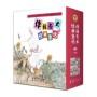【正版】中小学教师职业道德规范(2008年修订)学习手册