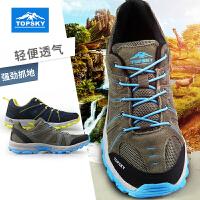 【满299减200】Topsky/远行客 户外登山鞋男夏季透气防滑越野低帮休闲徒步鞋 21621