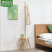 木马人实木衣帽架落地简易挂衣架卧室家用柜子衣服包置物简约现代
