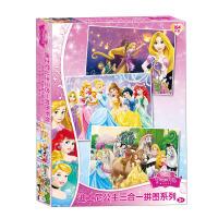 【当当自营】迪士尼拼图 公主三合一拼图益智玩具 28+48+88片装 11DF1642285