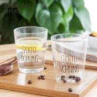 日式早餐玻璃杯居家日用加厚耐用玻璃杯清新透明牛奶水杯