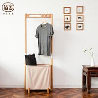 橙舍 懒时光衣帽架 原创楠竹小家具带储物布框挂衣架