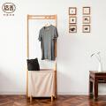 当当优品 橙舍原创楠竹小家具实木衣帽架落地卧室衣架创意简约现代挂衣架